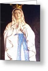 Virgin Mary - Painting Greeting Card