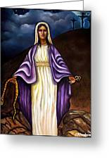 Virgin Mary- The Protector Greeting Card