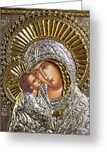 Virgin Mary With Child Jesus Greek Icon Greeting Card by Jake Hartz