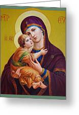 Virgin Of Silver Spring - Theotokos Greeting Card