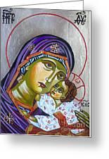Virgin Of Tenderness Eleusa Greeting Card