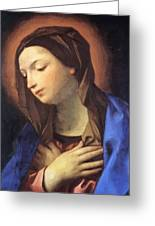 Virgin Of The Annunciation Greeting Card