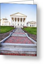 Virginia State Capitol Building Greeting Card