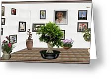 Virtual Exhibition -  Bonsai 13 Greeting Card