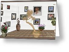 Virtual Exhibition - Statue Of Bonsai 1 Greeting Card