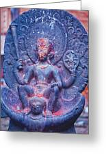 Vishnu Astride Garuda Greeting Card
