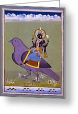 Vishnu On A Bird Greeting Card