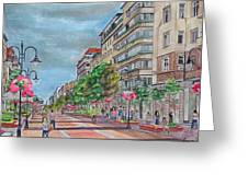 Vishoshka Street Greeting Card
