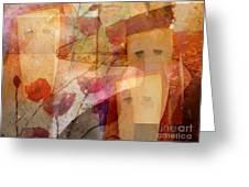 Vision Greeting Card by Lutz Baar