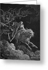 Vision Of Death Greeting Card by Granger
