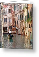 Visions Of Venice 2. Greeting Card