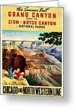 Visit Grand Canyon - Vintgelized Greeting Card