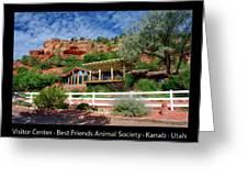 Visitor Center Best Friends Animal Sanctuary Angel Canyon Knob Utah 02 Text Black Greeting Card
