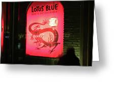 Visitor Of Lotus Blue Greeting Card