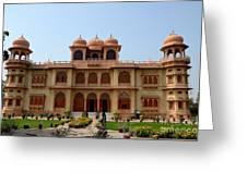 Visitors Wander Around Gardens Of Mohatta Palace Museum Karachi Sindh Pakistan Greeting Card