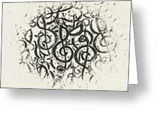 Visual Noise Greeting Card