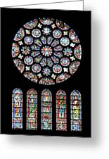 Vitraux - Cathedrale De Chartres - France Greeting Card