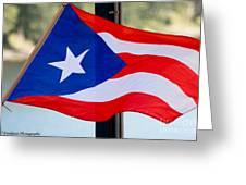Viva Puerto Rico Greeting Card