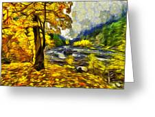 Vivid Pipeline Trail Greeting Card