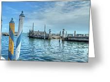 Vizcaya 2 Greeting Card