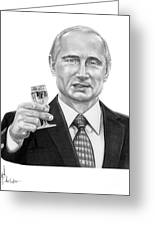 Vladimir Putin Greeting Card