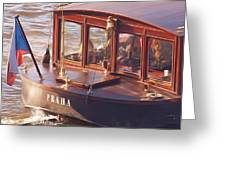 Vltava River Boat Greeting Card