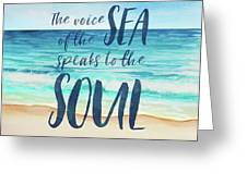 Voice Of The Sea Greeting Card