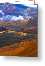 Volcanic Crater In Maui Greeting Card