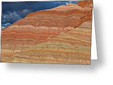 Volcanic Rainbow Greeting Card