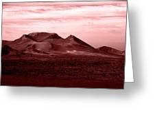 Volcano 3 Greeting Card