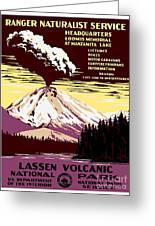 Volcano Greeting Card