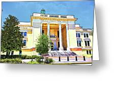 Volusia County Court House Yellow Greeting Card