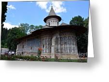 Voronet Monastery Greeting Card
