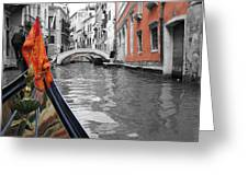 Voyage Of Venice Greeting Card