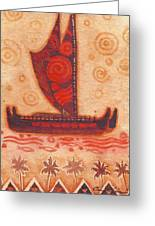 Voyaging Canoe 1 Greeting Card