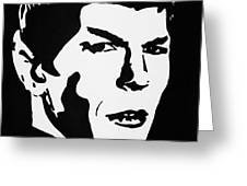 Vulcan Spock Greeting Card