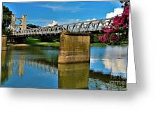 Waco Suspension Bridge 2 Greeting Card