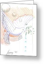 Wage Peace Greeting Card