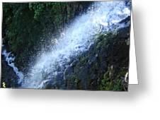 Wah Gwin Gwin Falls 2 Greeting Card