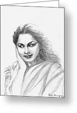 Waheeda Rehman Bollywood Actress Greeting Card