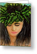 Wahine Woman In Hawaiian #244 Greeting Card