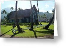 Wai Oli Hui Ia Church Greeting Card
