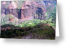 Waiamea Canyon Walls Greeting Card