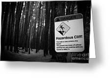 Waihou Spring Trail Waihou Spring Forest Reserve Maui Hawaii Greeting Card