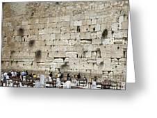 Wailing Wall In Jerusalem Greeting Card