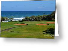 Wailua Golf Course - Hole 17 - 1 Greeting Card