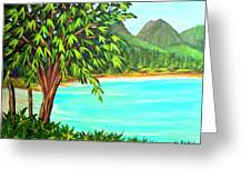 Waimanalo Beach Oahu #385 Greeting Card