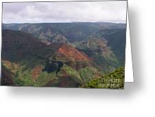 Waimea Canyon 2 Kauai Greeting Card