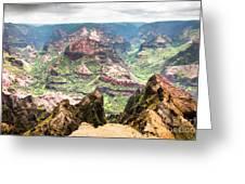 Waimea  Canyon Splendor,  Greeting Card