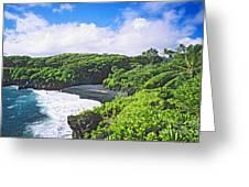 Wainapanapa State Park Greeting Card